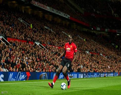 لوكاكو يهرب من مانشستر يونايتد باللعب مع ناشئي أندرلخت