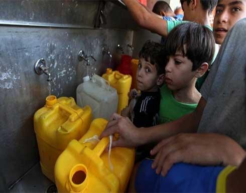 5 مليارات شخص سيواجهون صعوبات في الحصول على المياه بحلول 2050