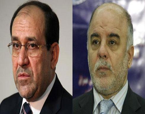 المالكي والعبادي يفترقان ويشكلان تحالفات انتخابية منفصلة