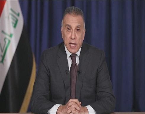 الكاظمي يضبط حدود العراق.. عين على منافذ إيران
