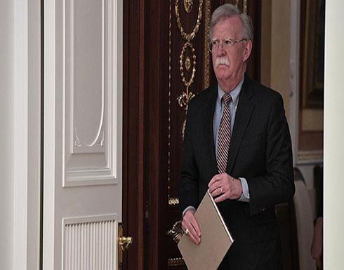 بولتون: واشنطن وموسكو تتفقان على توسيع التنسيق حول سوريا