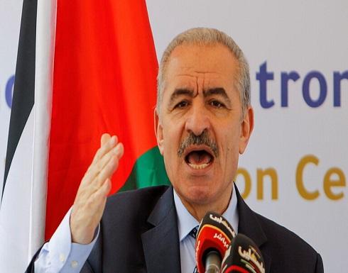 اشتيه : المجتمع الدولي يعمل معنا لتجسيد إقامة الدولة وإسرائيل تدمر هذه الجهود