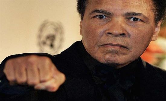 عرض بيت أسطورة الملاكمة محمد علي للبيع بسعر غريب