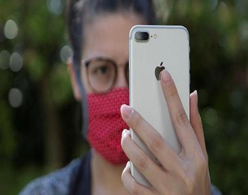 آبل تكافح كورونا... تطبيق جديد لحل مشكلة Face ID مع ارتداء الكمامات