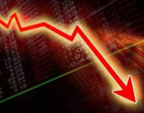 وول ستريت تفتح منخفضة فى ظل توترات جيوسياسية ومخاوف بشأن التجارة