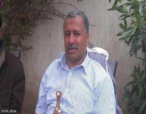 مقتل أمين حزب المؤتمر خلال عملية اغتيال صالح ( صورة )