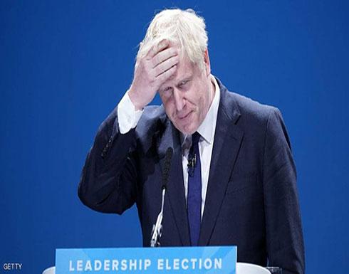 جونسون: بريطانيا ستغادر الاتحاد الأوروبي مهما كانت الظروف