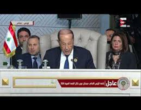 بالفيديو ..عون: القرار الأمريكي بشأن الجولان يهدد سيادة لبنان أيضا