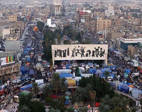 """""""حقوق الإنسان"""" العراقية: حصيلة الاحتجاجات 556 قتيلاً"""