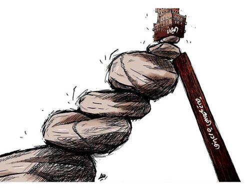 المبادرة السعودية