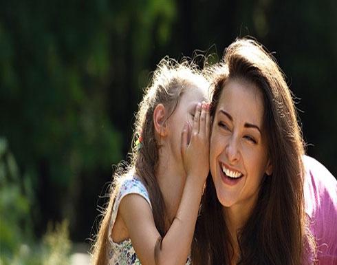 4 طرق للتعامل مع فشل طفلك في تكوين صداقات