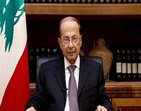 """لبنان يُعيد """"دعم المحروقات"""".. ويقر مساعدات طارئة للموظفين"""
