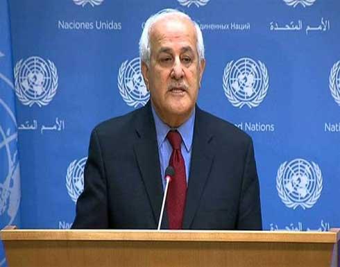 مندوب فلسطين بالأمم المتحدة: من العار على مجلس الأمن عجزه عن إصدار قرارًا بشأن الأحداث الجارية