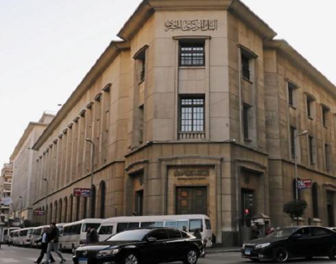 التضخم السنوي بمدن مصر يعاود الارتفاع ويبلغ 14.2% في أغسطس