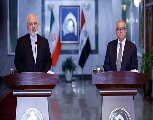 ظريف يشكر العراق لرفضه العقوبات الأمريكية ضد إيران