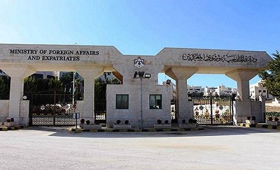 وزارة الخارجية تدعو الأردنيين إلى التأكد من كافة التعليمات والشروط قبل السفر