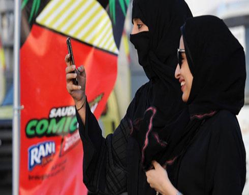 تعرف على شروط سفر المرأة السعودية لدى بلوغها سن الـ21 دون موافقة وليّها