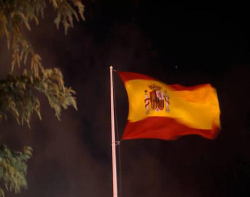 """إسبانيا..التحقيق مع حزب """"فوكس"""" بتهمة معاداة المسلمين"""