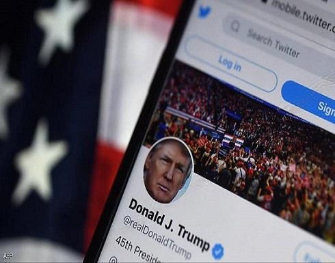 ماذا قال رئيس تويتر في أول تعليق على حظر ترامب؟