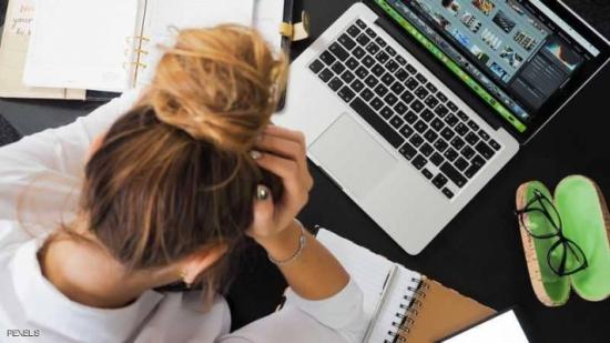 دراسة تربط بين التنمر في العمل وأمراض خطيرة