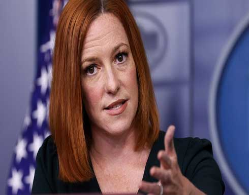 البيت الأبيض ينفي عقد اتفاق لتبادل السجناء مع إيران
