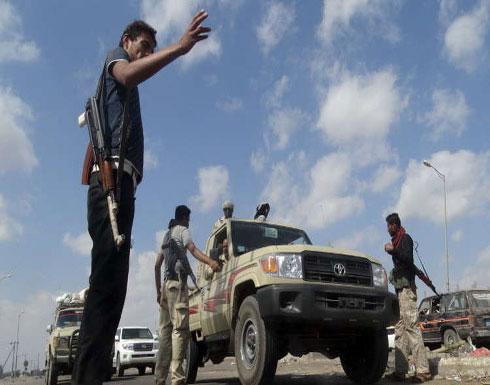 اليمن.. اغتيال قيادي في حزب الإصلاح بمحافظة الضالع