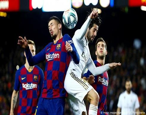 كلاسيكو محتمل في قرعة ربع نهائي كأس ملك إسبانيا