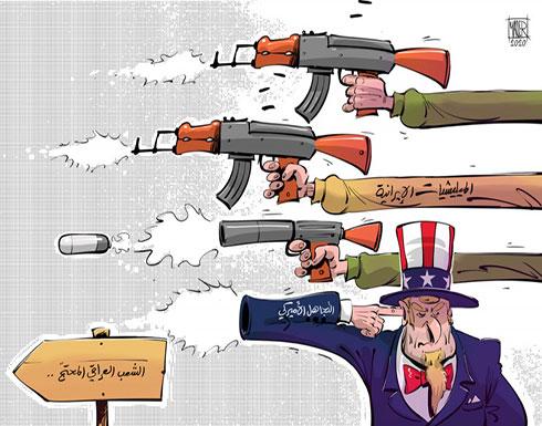 ميليشيات إيران توجه سلاحها ضد العراقيين في ظل الصمت الأميركي