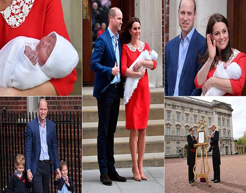 خمنوا ما هو اسم مولود الأمير وليام وكيت الثالث!