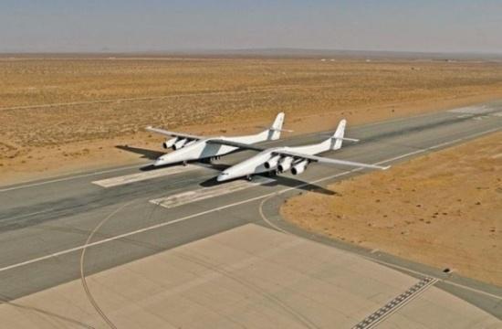 تعرّفوا إلى أكبر طائرة في العالم.. يمكنها الإنطلاق إلى الفضاء!
