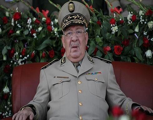 قائد الأركان الجزائري: لن أتسامح مع استهداف قوات الأمن للمتظاهرين