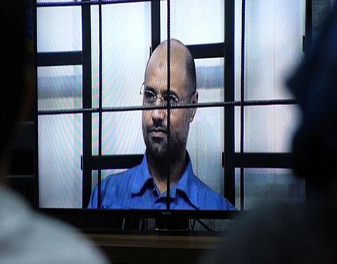 المحكمة الجنائية الدولية تعلن عن مكان وجود سيف الإسلام القذافي