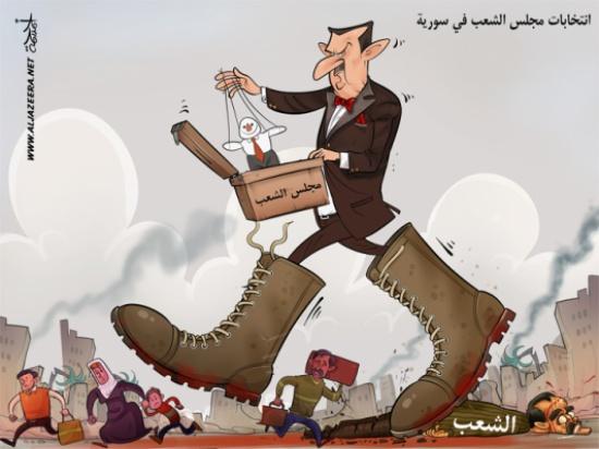 انتخابات مجلس الشعب السورية