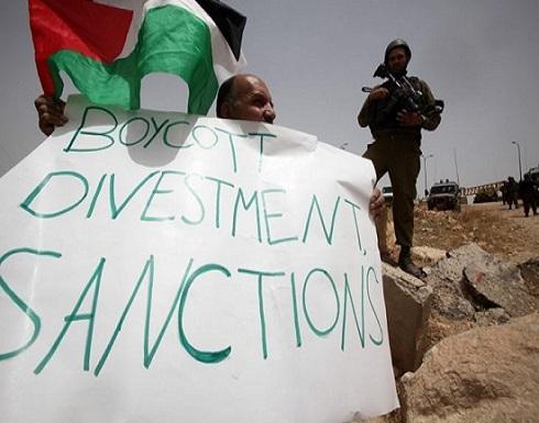 """""""علماء المسلمين"""" يفتي بوجوب """"المقاطعة الشاملة"""" لإسرائيل"""