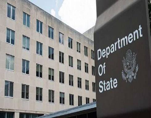 الخارجية الأمريكية تضم إلى صفوفها أكاديمية من أصل إيراني