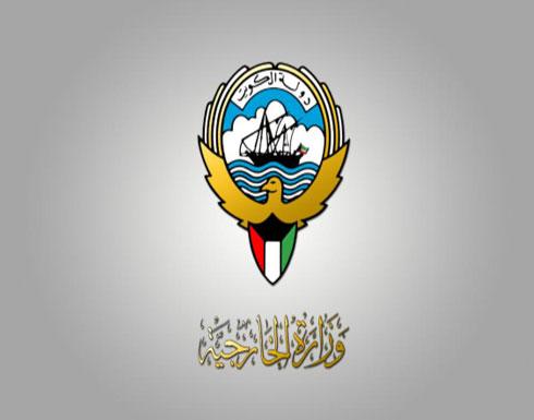 الكويت ترحب بقرارات الملك سلمان في قضية جمال خاشقجي