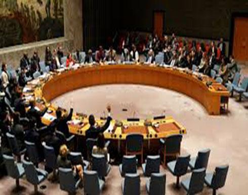 مجلس الأمن يؤكد التزامه بوحدة اليمن وسيادته واستقلاله