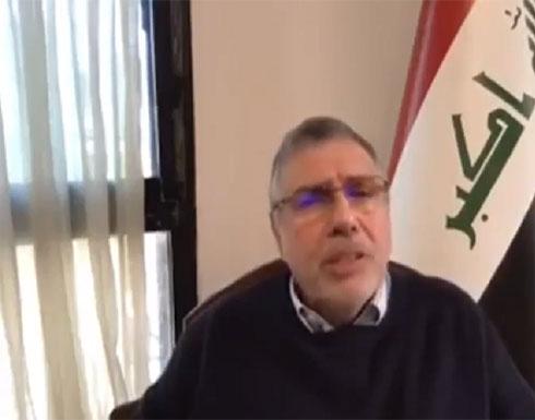 بالفيديو : محمد توفيق علاوي يكلف برئاسة الحكومة العراقية ويتوجه بكلمة للمتظاهرين