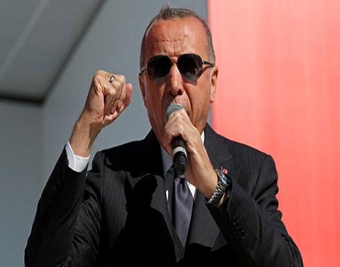 أردوغان لترامب: جهودنا المشتركة ستحقق السلام والاستقرار في المنطقة