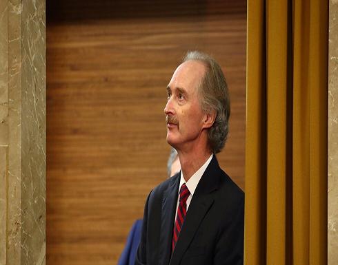 بالفيديو : بيدرسن يكشف عن وجود نقاط توافق واختلاف داخل لجنة صياغة الدستور السورية