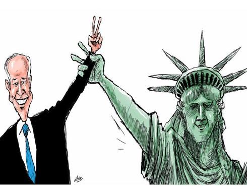تنصيب بايدن رئيسا للولايات المتحدة