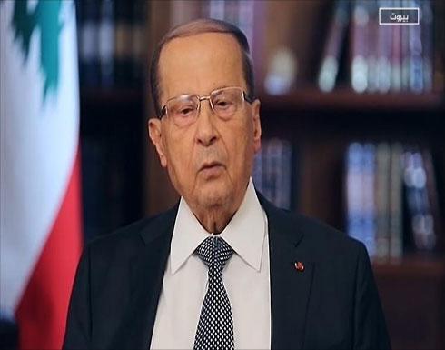 لبنان يرفض تصريحات ليبرمان بشأن حقل للغاز بمياهه