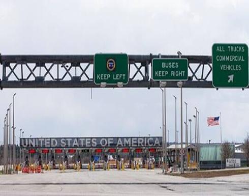 كندا تطبق قواعد جديدة للدخول عبر الحدود البرية مع الولايات المتحدة