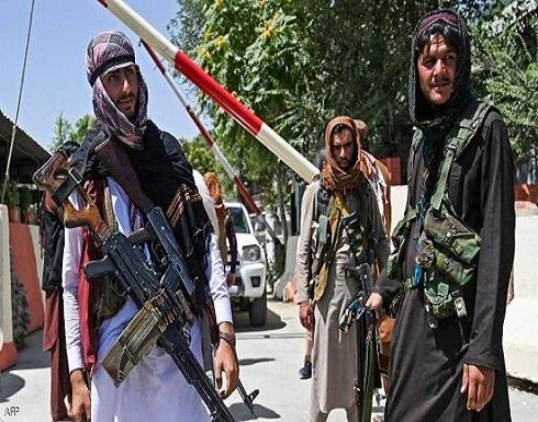 طالبان: الحرب انتهت.. وأفغانستان تحت حكمنا