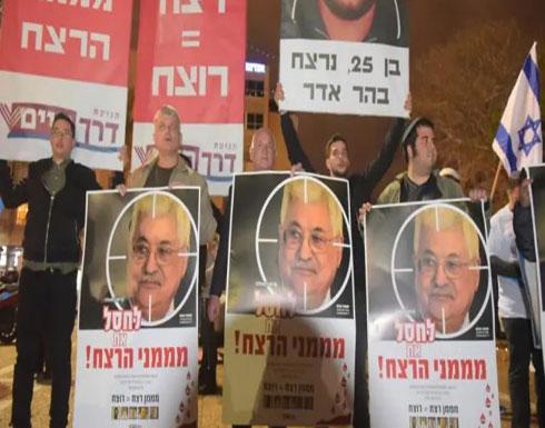 مظاهرات إسرائيلية متطرفة تطالب بالانتقام من الفلسطينيين