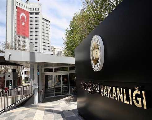 الخارجية التركية : ندعو واشنطن لرفع الفيتو عن أي قرار يدين إسرائيل