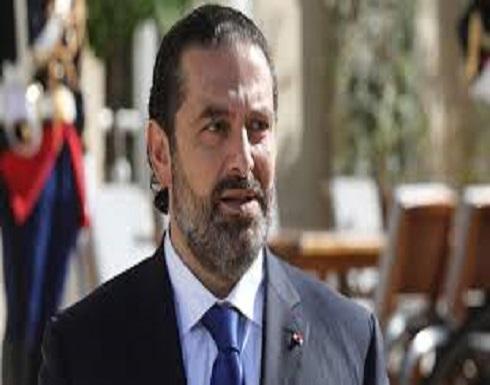 الحريري: رئاسة الحكومة أصبحت خلفي