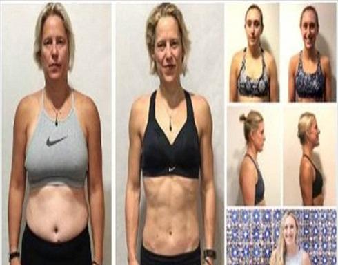 رجيم جديد لفقدان الوزن بمساعدة حمالة صدر