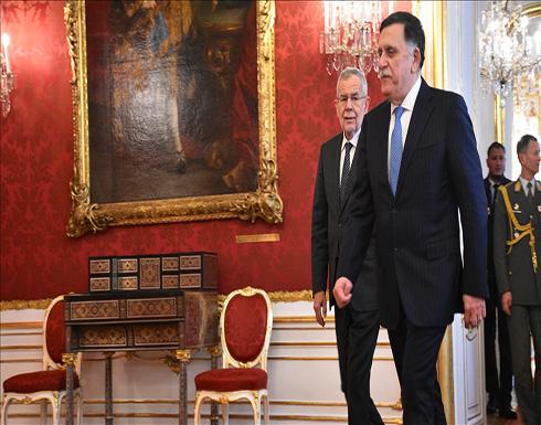 ليبيا.. السراج يبحث مع وليامز وسفير أمريكا مستجدات الأوضاع