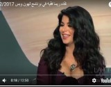 بالفيديو - ريما فقيه تستعرض حملها وتتحدث عن ابنتها.. وهذا سرّ رشاقتها